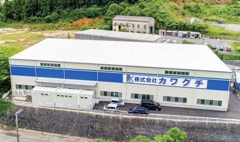 ㈱カワグチ 菊川・久野工場